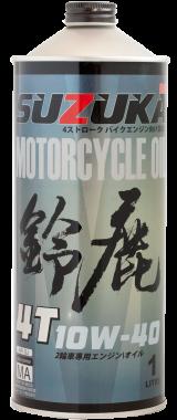 suzuka-motoroil-10w40-4t-1l