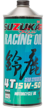 suzuka-racingoil-15w50-semi-4t-1l