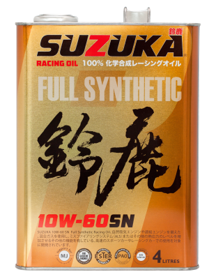 Engine Oil Premium Range   Suzuka Engine Oil